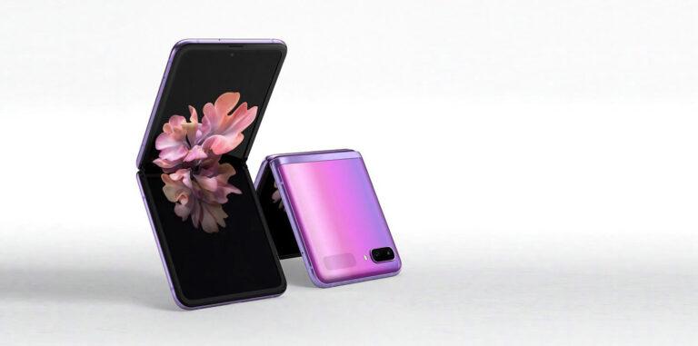 Samsung Galaxy Zflip 5G